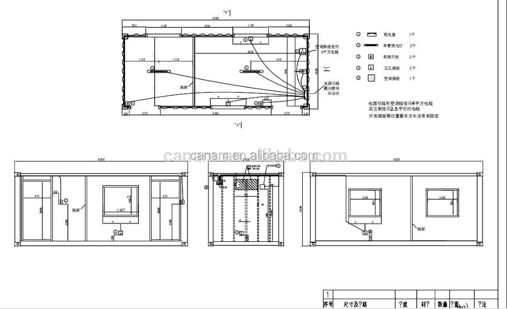 CANAM-Top Quality Prefabricated House Kit legend for sale