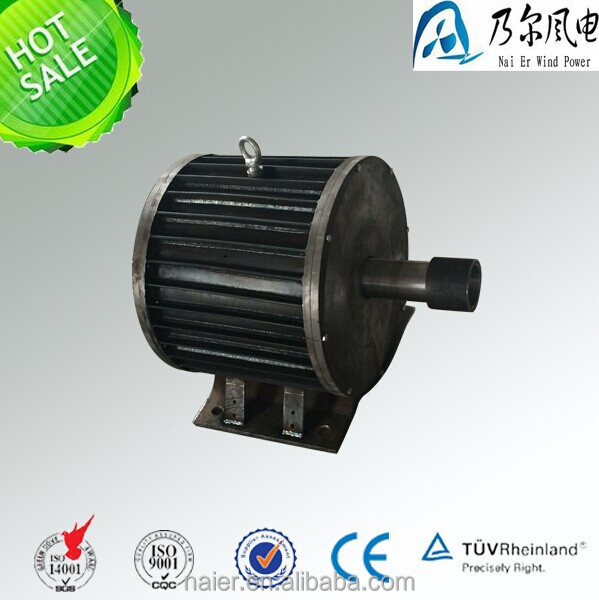20kw low rpm low torque three phase permanent magnet generator for sale