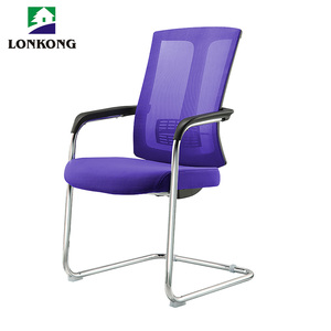 Ergonomic conference mesh office chair specification with chrome metal sled base