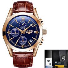 LIGE мужские часы, новые модные мужские часы лучший бренд Роскошные военные кварцевые часы премиум кожа водонепроницаемый спортивный хроног...(Китай)