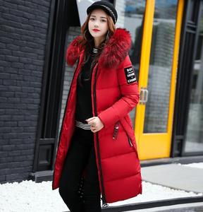 walson 2018 Winter Women's Jacket Long Down Jacket Padded Coat Ladies Slim Hooded Parka