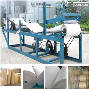 Seafood package paper wax coating machine