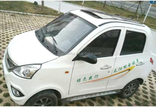 chinese cheap smart electric mini car for sale