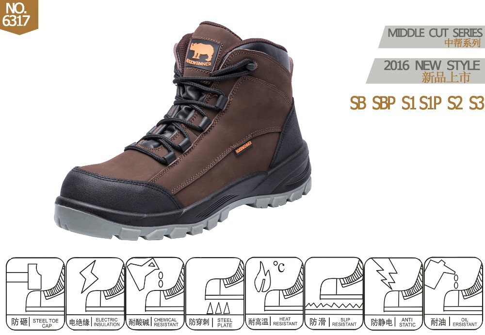 Active Safety Boots And Executive Safety Shoes And Industrial Work ...