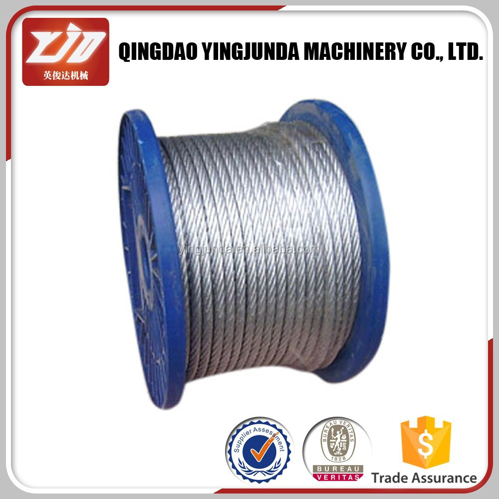 8*19S or 8*19W steel wire rope steel wire rope for elevators price used wire rope for sale
