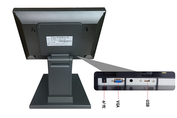 Pos system 12 inch 4:3 1024*768 monitor resistive touch screen