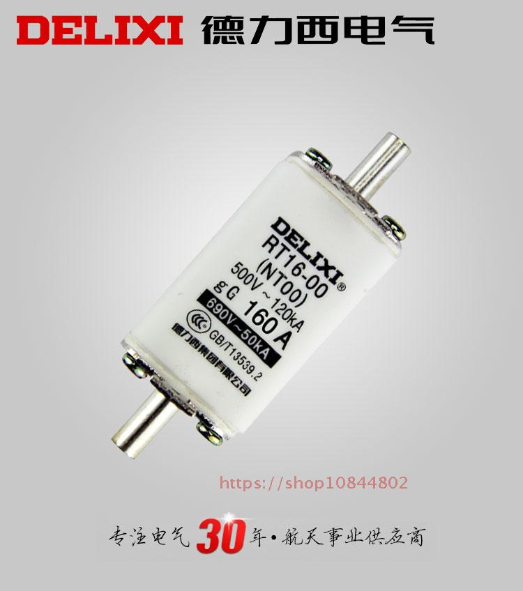 DELIXI RT-16 series english electrical fuse block