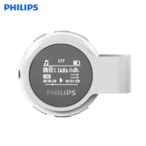 Philips Digital MP3 Player Manual with Built in Speaker Pedometer