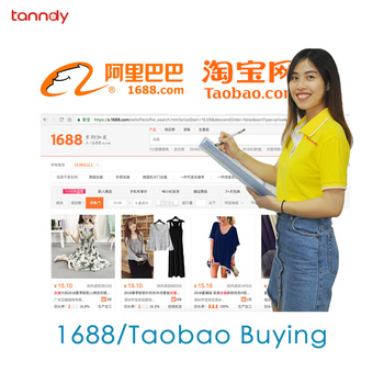 Experienced Taobao/tmall/1688 Buying Agent From China Paypal Available From  China To Worldwide - Buy Taobao Agent In China,Best Taobao Agent,5% Taobao