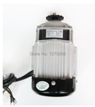 DC 48V 750W brushless motor electric tricycle gear Hub motor electric tricycle motor
