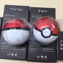 Real Factory high quality 12000 mAh 4pcs battery charger usb pokeball Model for christomas gifts
