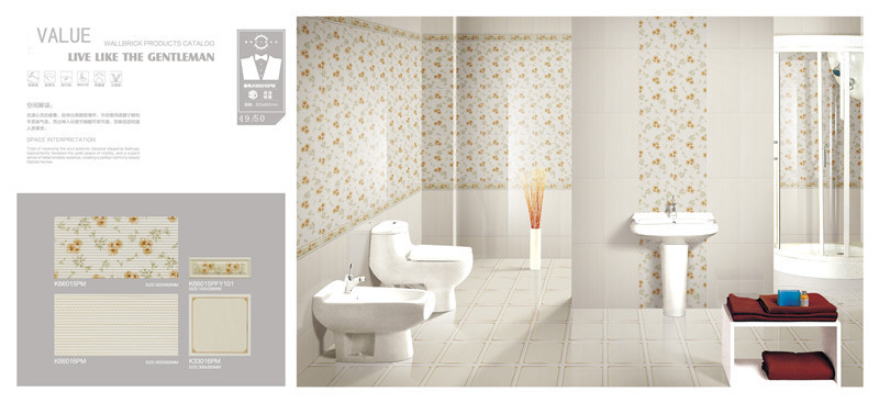 newest bathroom tile bathroom wall tiles bathroom tiles design - Bathroom Wall Tiles Design