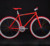 wholesale 26 inch Chinese single speed fixed gear bicycle with coaster brake