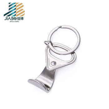 zhejiang factory made gift parts blank bottle opener