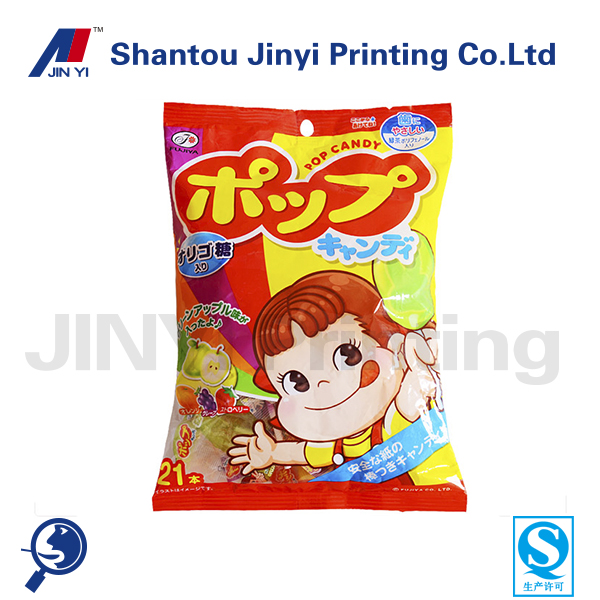 wholesale candy packaging bags/packaging candy apples