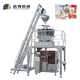 Automatic food pouch,sachet,zipper bags packing machine is equipped with weigher