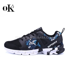 2018 New hot sale style sample Made in China fashion alibaba new style breathable casual shoes sport men