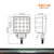 China 12V 48W offroad truck accessories car led lighting work light for 4x4 ATV