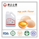 Long Shelf Life Bakery Food Flavor Egg Yolk Liquid Flavor