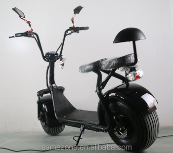 Military Color Wheel 20 Mph Electric Scooter