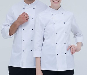 Chef wear supplier