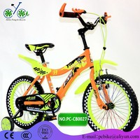 Exercise sport children bike/Chinese Child running Bike/Child Bicycle