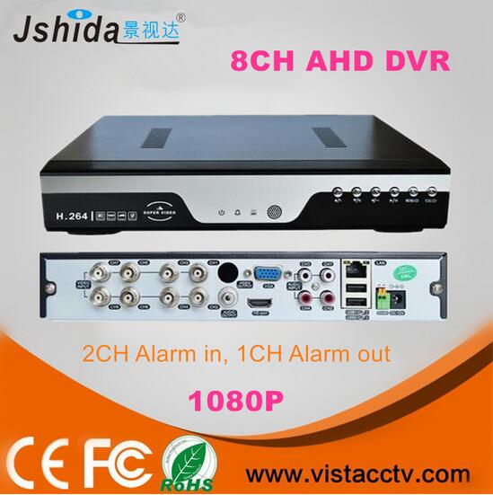 H.264 AHDM/N <strong>DVR</strong> 4Channel 8Channel CCTV AHD <strong>DVR</strong> AHD-M Hybrid <strong>DVR</strong>/1080P NVR 4 in1 Video Recorder For AHD Camera IP Camera Analog