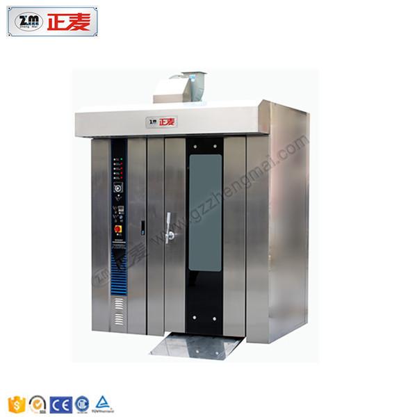 Croissant Oven Supplieranufacturers At Alibaba Com