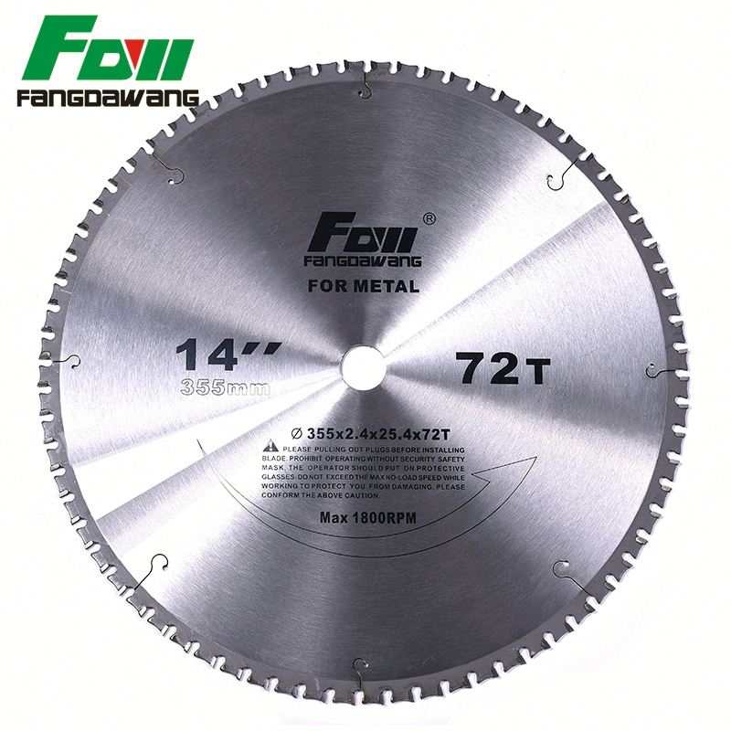 10121416circular hss ceramic saw blade cutter blade buy saw 10121416circular hss ceramic saw blade cutter blade buy saw blade 355 steelsaw blade pipe cutting machinesaw blade tube product on alibaba greentooth Gallery