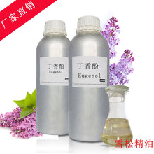 Chine Usine Soins <span class=keywords><strong>De</strong></span> La Peau <span class=keywords><strong>Huile</strong></span> <span class=keywords><strong>De</strong></span> <span class=keywords><strong>Jojoba</strong></span> En Gros