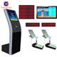 wire and wireless automatic 17 inch and 19 inch queue management system software with virtuall call software from factory