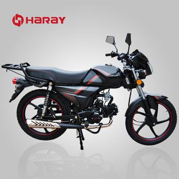 2017 Cheapest Price Motorcycles 70cc 90cc 110cc 50cc Street Legal ...