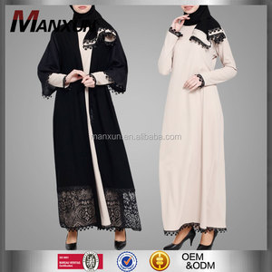 New Model Abaya In Dubai Kimonos 2017 Ladies Two Pieces Kebaya Designs Lady Black Lace Cardigan And Abaya Dress