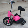 chinese 16'' wheel adult three wheels merlot scooter