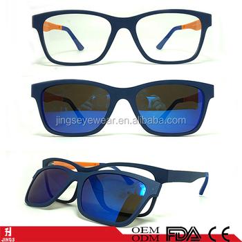 fd7c53e0644 magnetic clip on sunglasses polarized lens super light ultem frame reading  glasses