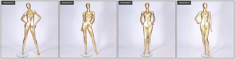 Fashion Designer Full Body Big Breast Lingerie Female Gold