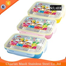 Discount Kitchenware Easy Cute Lunch Box