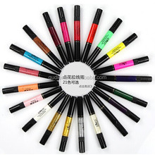 China Bin nail art colorful nail oil nail polish pen