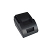 Cheap Price Printing Receipt Thermal Printer POS Handheld Barcode Scanner Printer