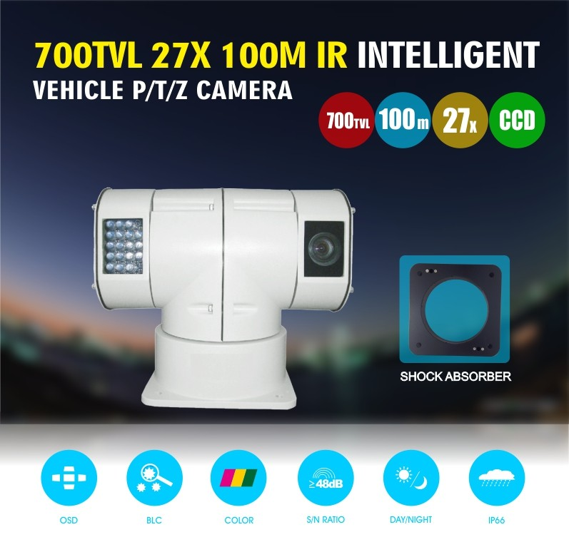 Outdoor 700TVL Analog PTZ Vehicle Camera Pan Tilt 27X/37x/40x Zoom For Car Boat