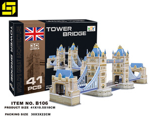 Famous Building 3D Puzzle Pop Out World -London twin bridge 3D Puzzle
