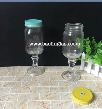 Wedding Redneck Wine Glasses Ball Mason Jars