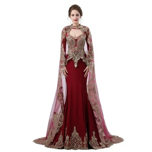 Wine Red Long Sleeve Evening Dress Golden Lace Muslim Mermaid Dress With Shawl Long Gown Pakistani Wedding Dress