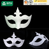 white masquerade Paper mask Mix Color Mardi Gras Masquerade Costume Party Queen Paper Eye Mask You Pick
