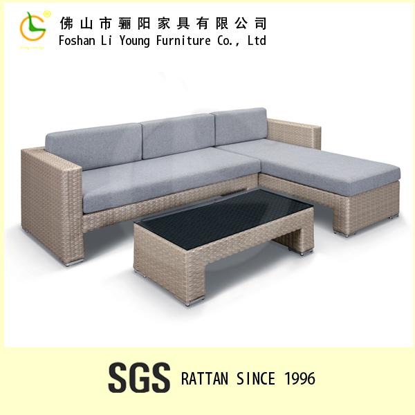 2016 Low price gold supplier year end promotion cheap price cane wicker set chaise lounge outdoor rattan sofa furniture