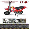 Best Sales Factory Directly Provide Motorcycle Atv