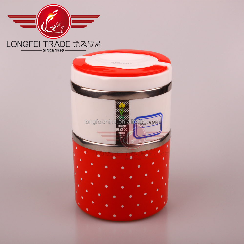 high quality 1L+0.5L+0.5L three layers suits plastic Insulation barrels