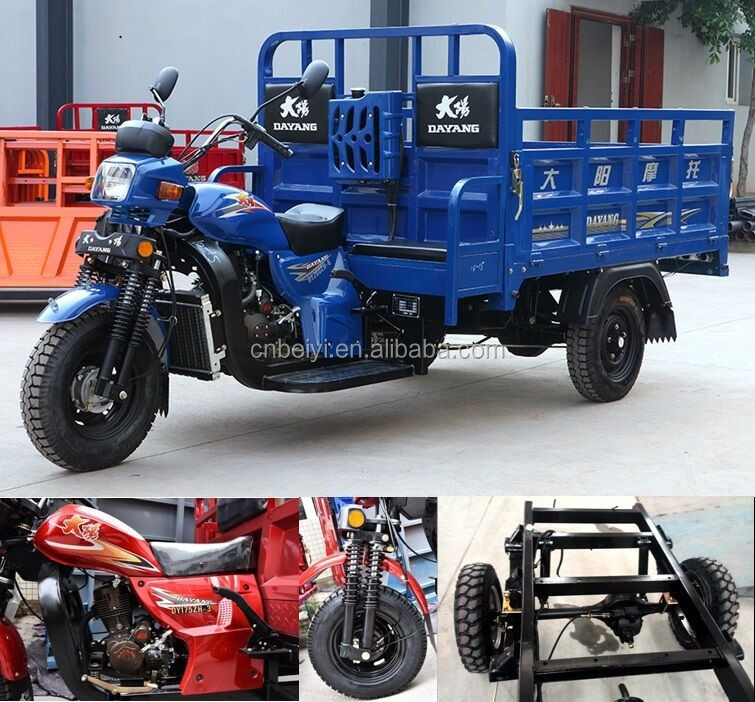 2016 High Quality Family Use 150cc/175cc/200cc/250cc/300cc 3 Wheel Motorcycle In Panama