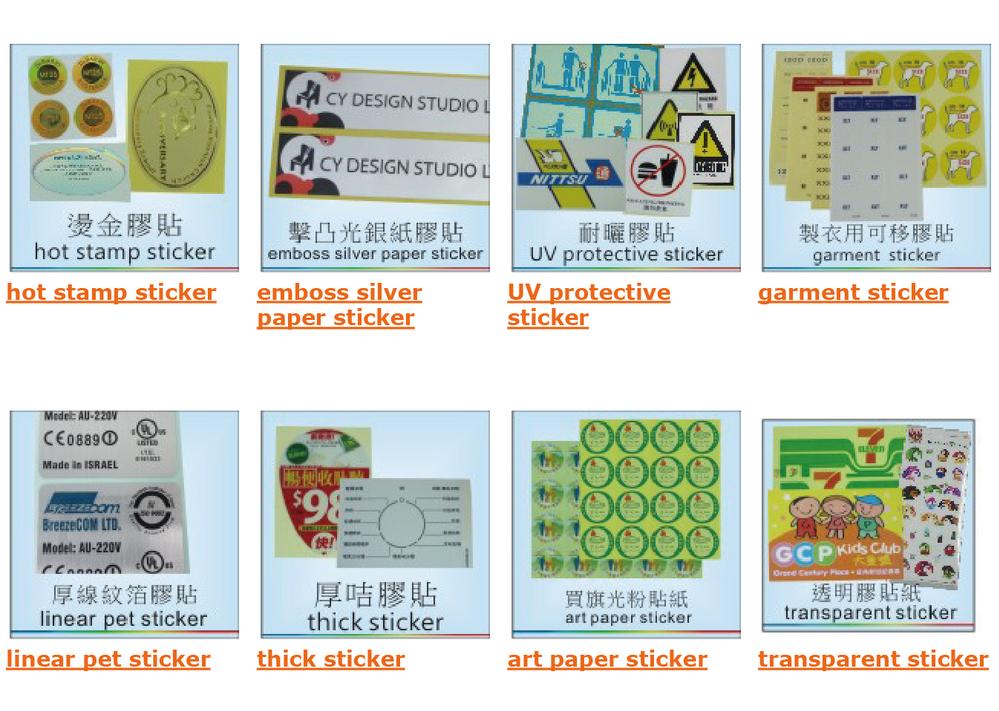Custom Printing Cake Labels For PromotionAdhesive Promotion - Custom vinyl stickers for promotion