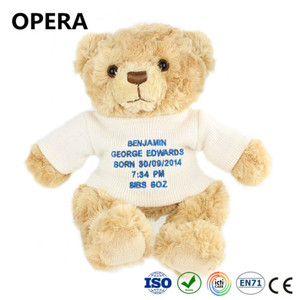 newly develop CE EN71 custom white t-shirt cuddle plush material 7 inch teddy bears